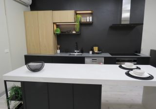 Geelong Kitchen Showroom Contemporary 1